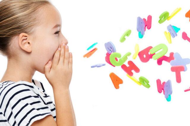 Cursos de Voz para niños. Técnica Vocal para niños. Ejercicios de voz para niños